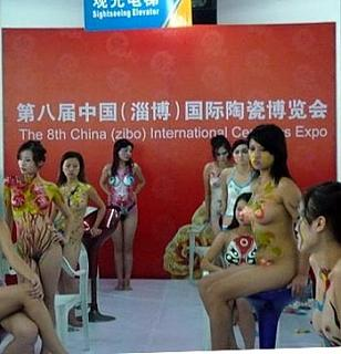 chinese-nude-show.jpg